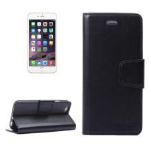 iPhone 7/8 Premium Leather Case