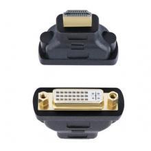 DVI 24+5 Female to HDMI Male Adapter