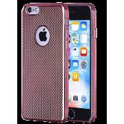 iPhone 7/8 Plus Electroplate Design Case