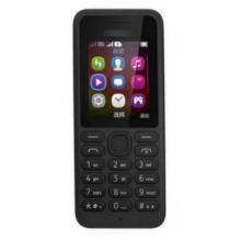 Ring N120 Phone Dual Sim