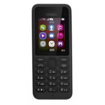 Ring N130 Phone Dual Sim